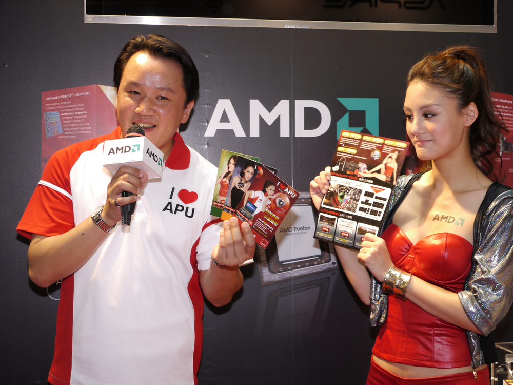 AMD於台北電腦應用展中展示多項APU產品