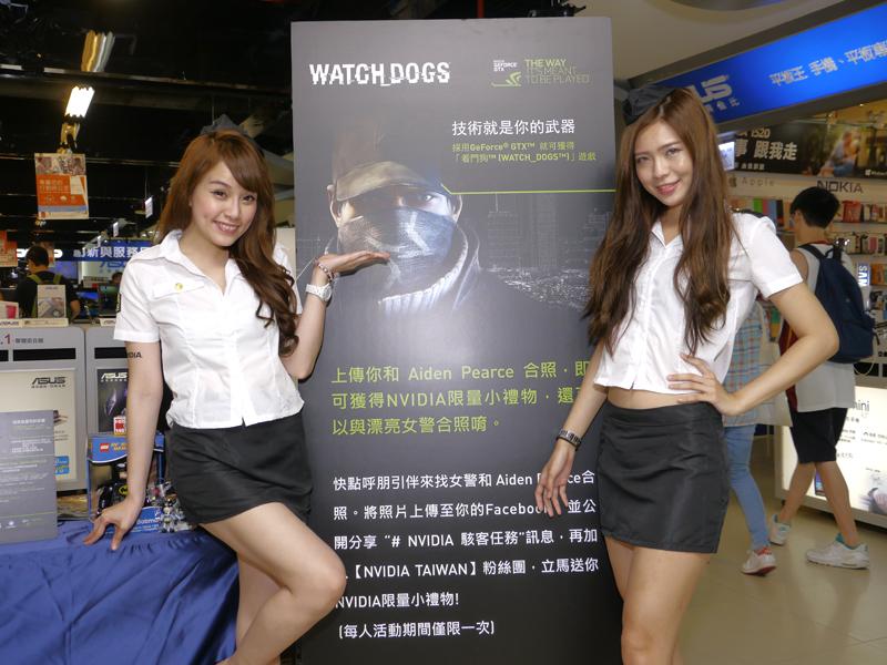 NVIDIA GeForce GTX & Watch Dogs 陪你過暑假,有得玩又有好康拿