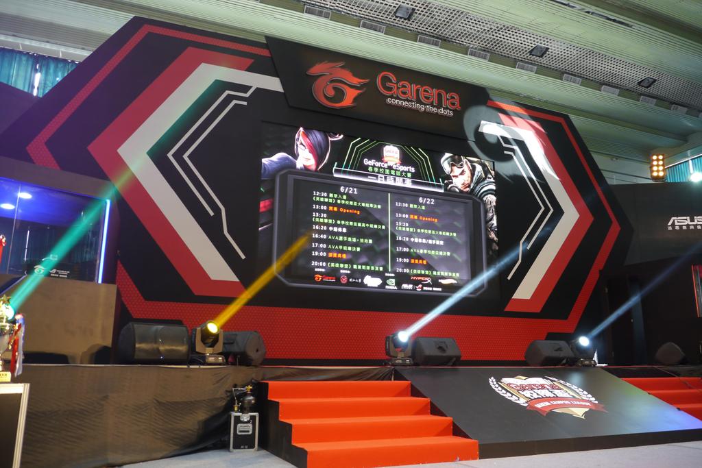 決戰淡江之巔 - Garena 校際盃 2014 NVIDIA GeForce eSports 春季校園電競大賽