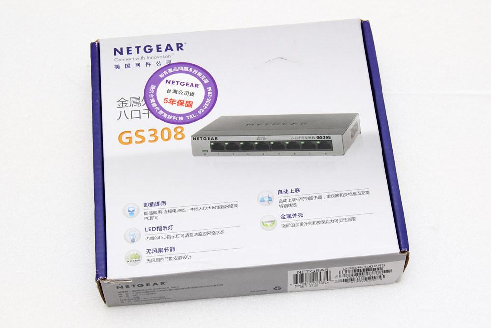 [XF]Netgear GS308交換器--中小企業&家庭網路建置好幫手