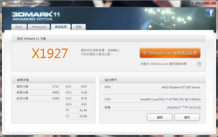 [XF] 中階決勝點 Sapphire Dual-X R7 265 2GB