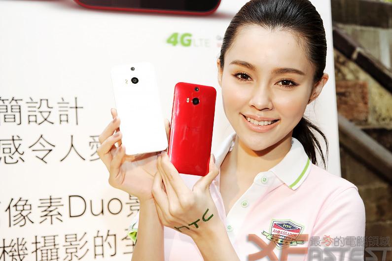 HTC於臺灣開賣Butterfly 2同時推出專賣店VIP尊爵服務
