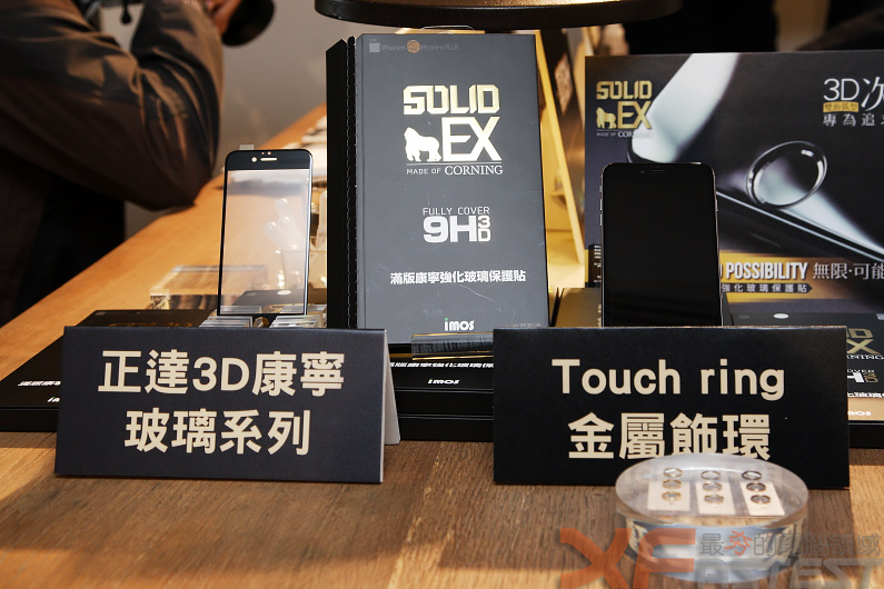 imos與正達國際聯手推出iPhone 6滿版玻璃保護貼