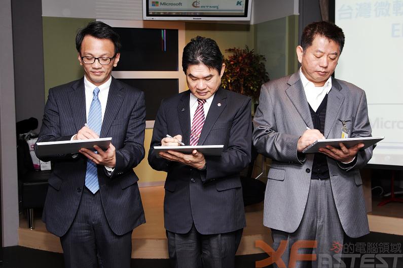 東遠精技採用微軟Dynamics AX ERP擴展企業版圖