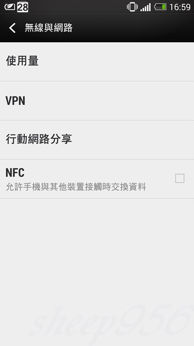 [XF] CREATIVE Airwave NFC潮流音樂箱