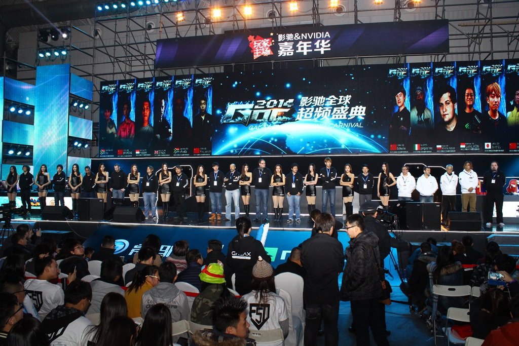 [XF]GALAXY GOC 2014活動報導