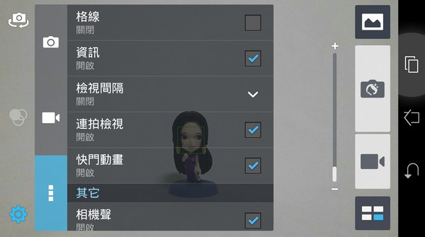 [XF] 筆劃視界 大有特色 ASUS Fonepad Note 6 評測