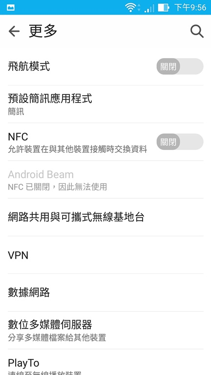 [XF] Zen潮值得 暢用雙4G ASUS ZenFone 2 4GB/32GB(ZE551ML)評測