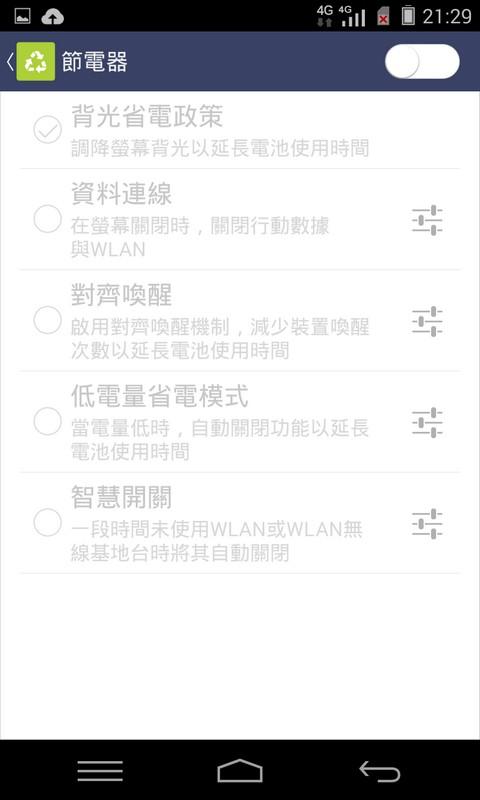 [XF] 價格取向 全頻4G 功能完備 InFoucs M2 評測