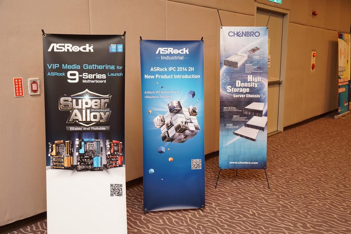 Computex 2014 ASRock 新品發表會及攤位介紹