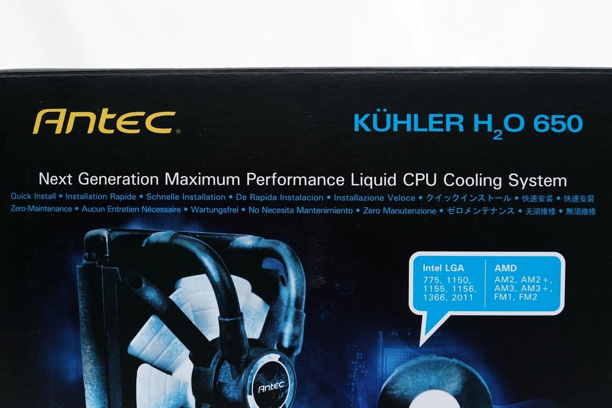 [XF] 有效整合PUMP 簡便實用 Antec KÜHLER H2O 650水冷系統簡測