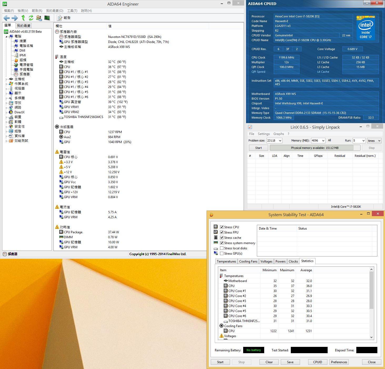 [XF] 平價微水道設計 Bykski CPU MTX-C CPU水冷頭評測