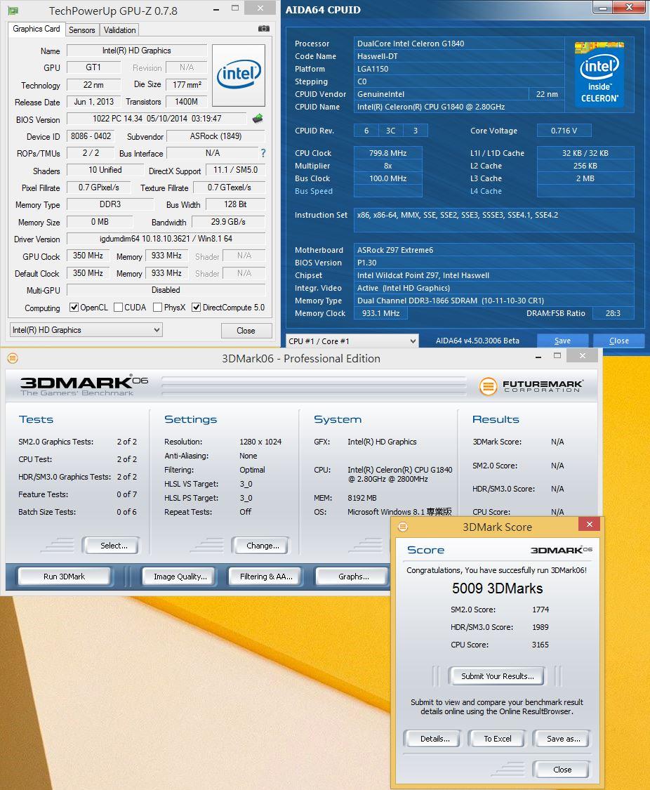 [XF] 初階Haswell Refresh 實用輕省效能 Intel Celeron G1840評測