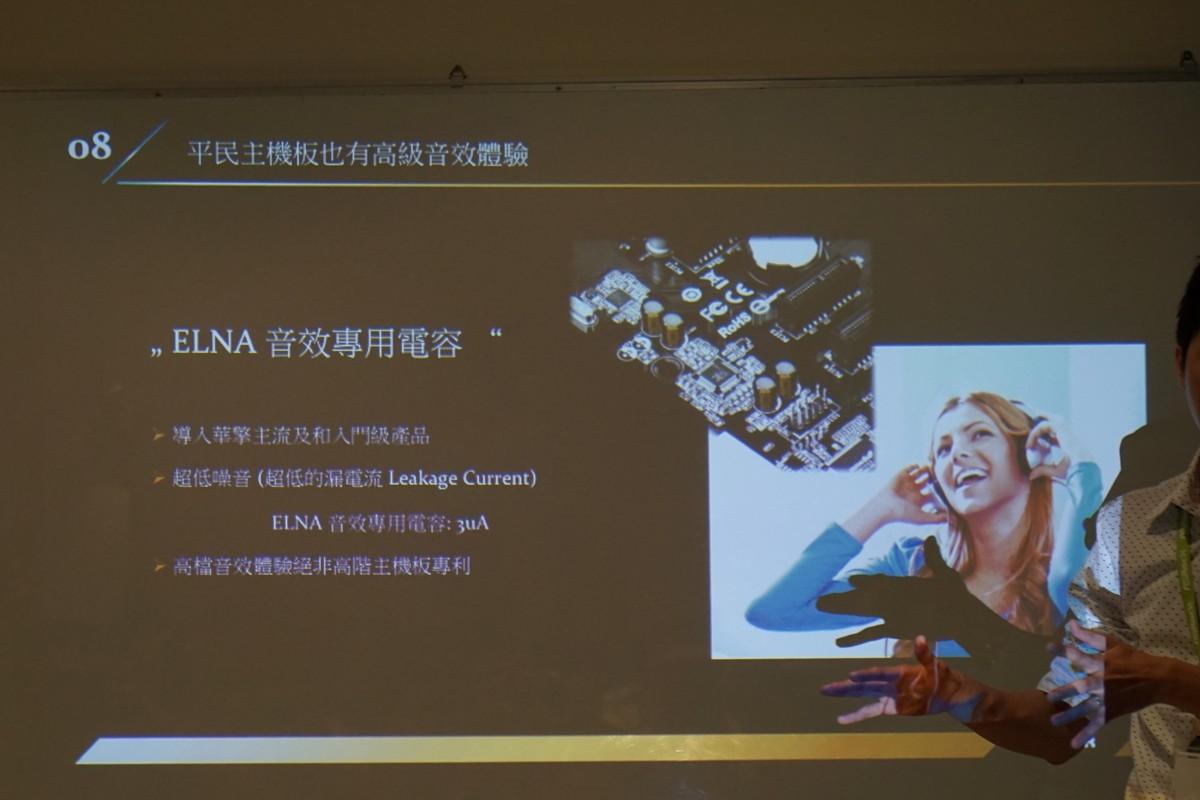 超合金新設計 架構微調增添硬體功能 ASRockZ97新平台玩家研討會活動紀實