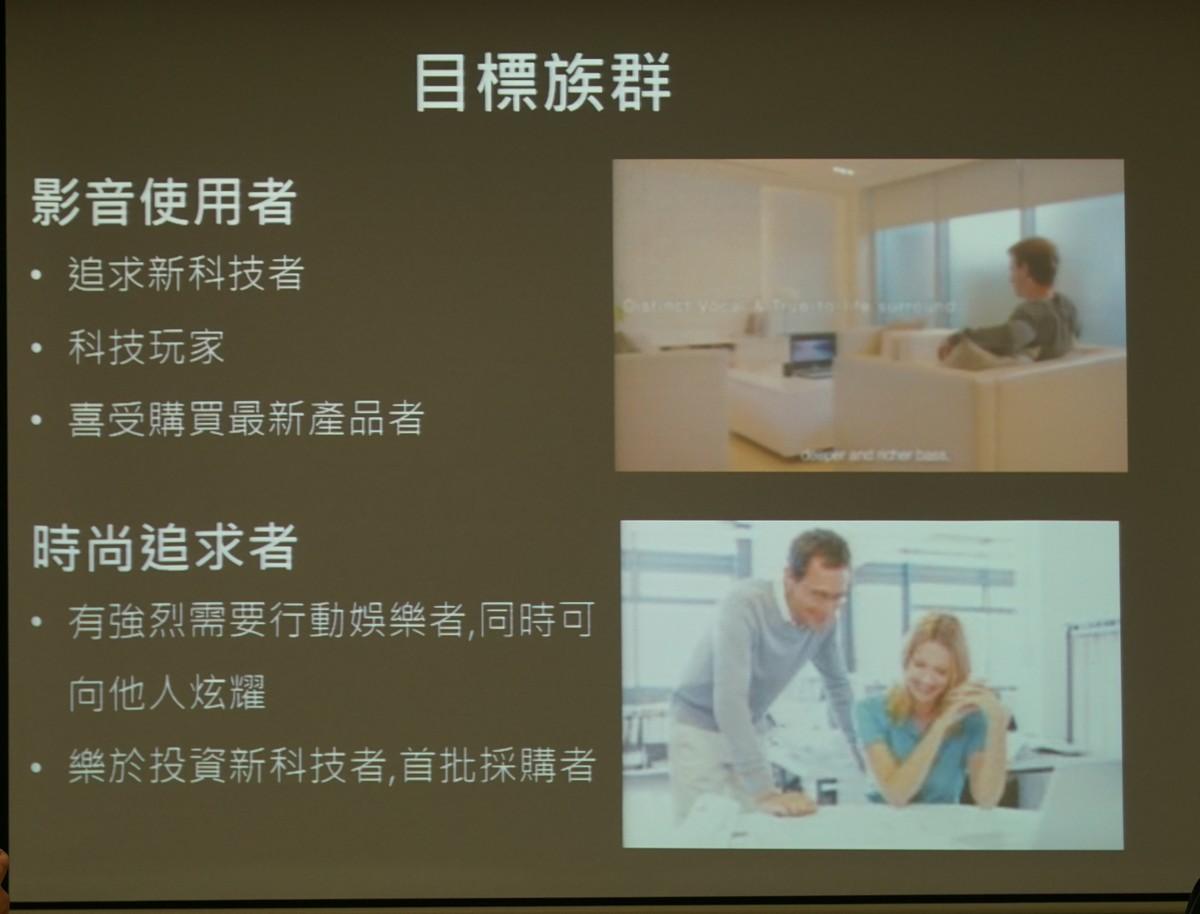 [APFG] 平板軍團殺入重圍 筆電升級配件齊全 ASUS Focus Group 2014Q3活動紀實