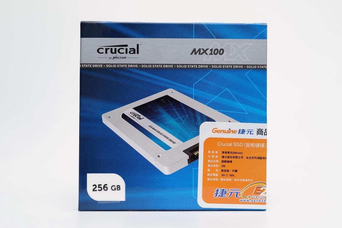 [XF] 16nm製程啟航 平價續作戰略先鋒 Crucial MX100 256GB 評測