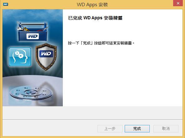 [XF] 金屬質感高容量 資料備份不費心WD My Passport Ultra Metal Edition 2TB 評測