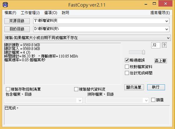 [XF] 升速延保品質可期 優質企業級NAS硬碟產品 WD RED Pro 4TB硬碟及QNAP TS-853 Pro NAS應用實測