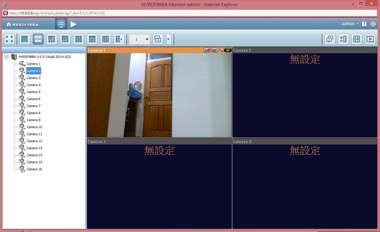 [XF] 高容量紫標登場 影像紀錄極佳後援WD Purple 6TB硬碟及QNAP VS-4116 Pro+應用實測