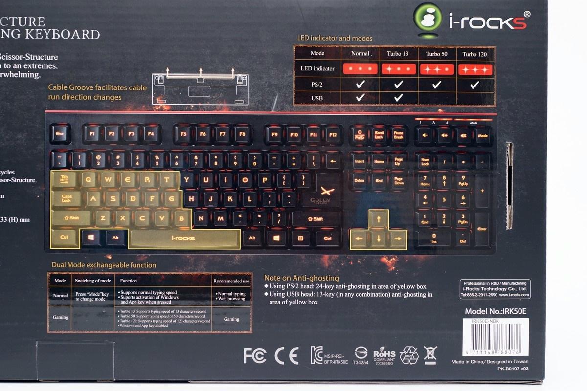[XF] 高剪刀腳結構設計 穩定耐用電競鍵盤 i-rocks K50E鍵盤評測