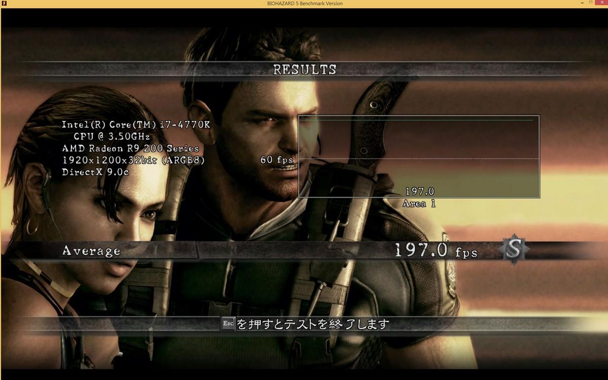 [XF] 狙擊電競潮流 契合能效之作 GIGABYTE G1.Sniper Z6評測