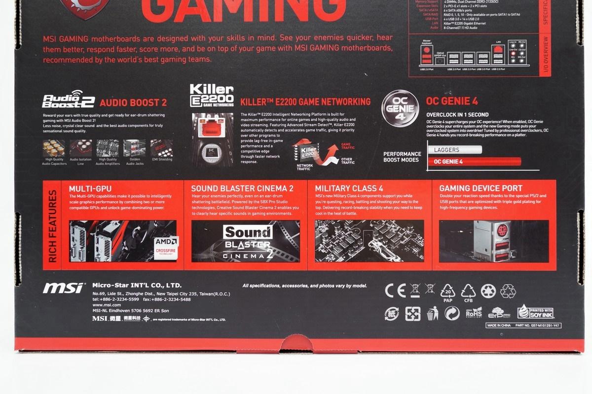 [XF] 優質AMD軍規平台設計 迎合電子競技風潮MSI 970 GAMING 評測
