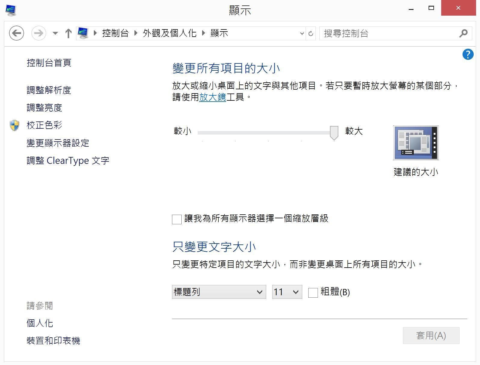 [XF] 藝展才貌風華 輕薄Zen意世代 ASUS ZenBook UX305 筆電評測