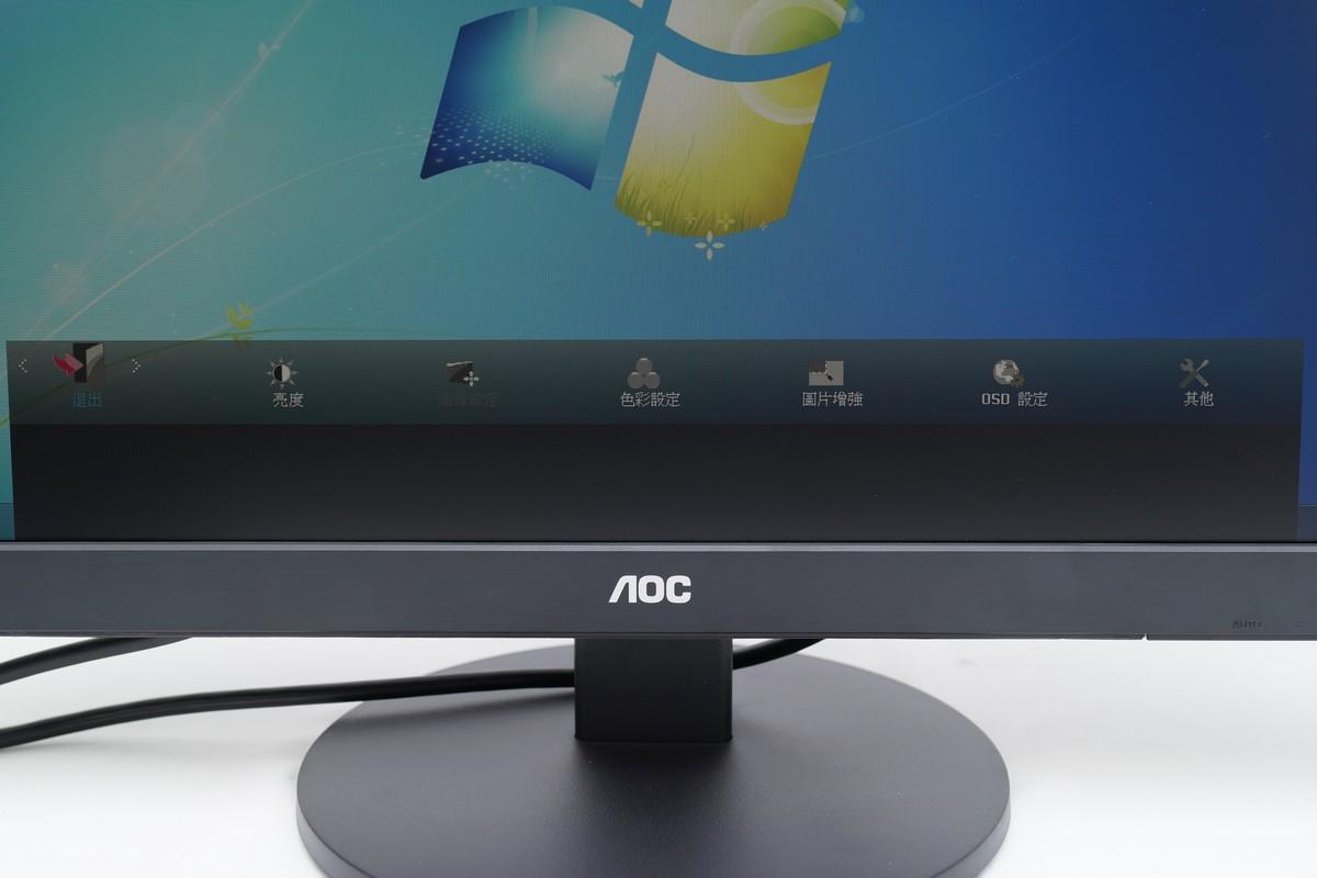 [XF] 勁彩玩色 精彩呈現 AOC I2470SWQ IPS LCD螢幕評測