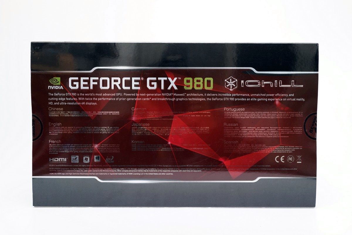 [XF] 靜顯風範 威嚇全場 Inno3D  iChill Geforce GTX 980 4GB Ultra 評測