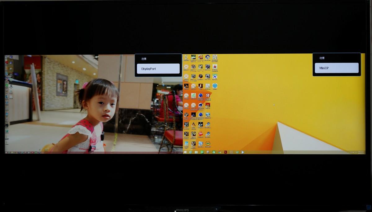 [XF] 4K視界 平價呈現 PHILIPS BDM4065UC LCD 評測