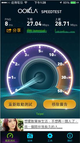 [XF]不只是路由器!! HAME R1 3G行動電源無線路由器輕巧上市!!