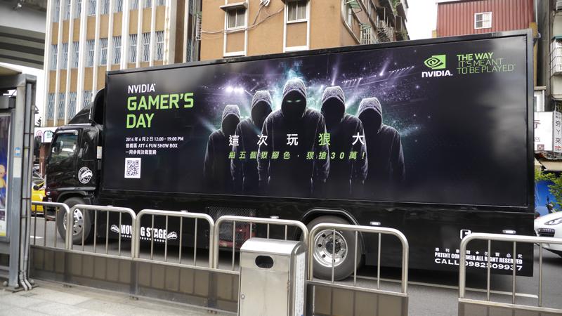 遊戲即是王道 NVIDIA Gamer's Day 現場直擊!