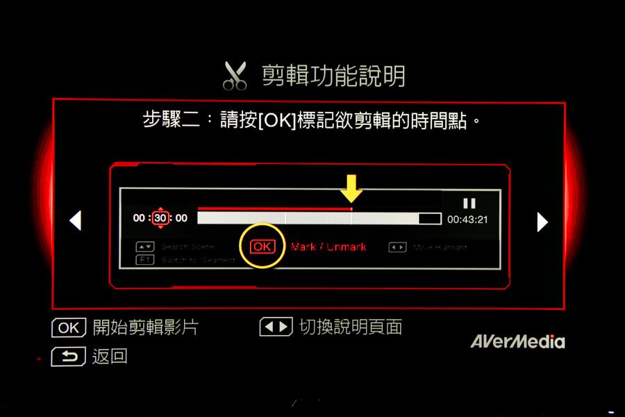 [XF] 錄影分享利器 - AverMedia 圓剛 GC530 - HD遊戲錄影盒