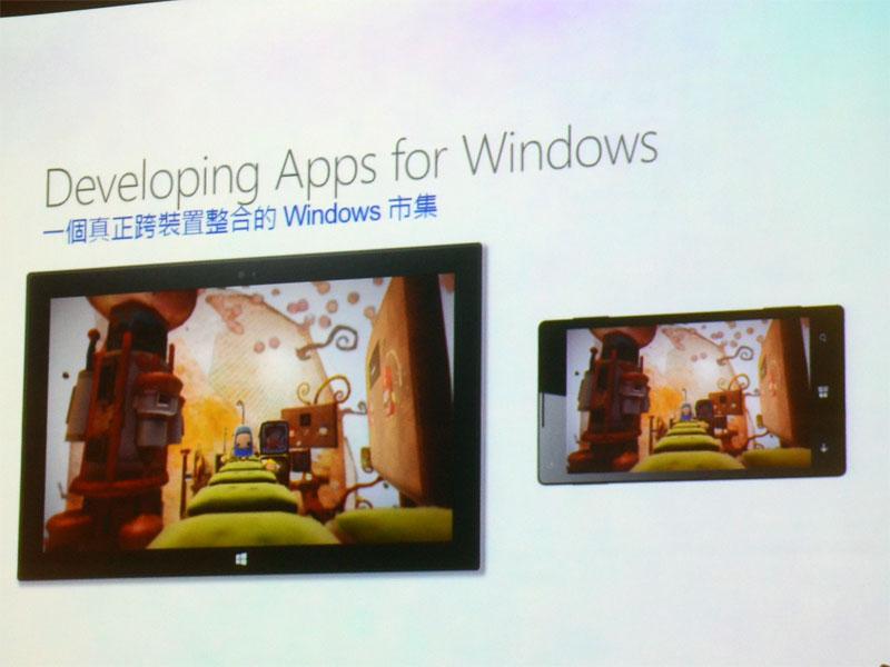 微軟發表Windows Phone 8.1 諸多更新 數位擬人助理Cortana最吸睛!