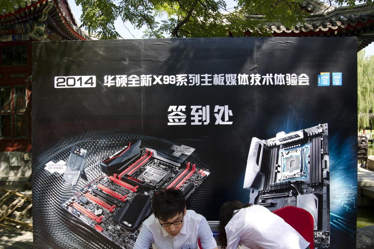 華碩X99系列主板北京體驗會 現場直擊!ROG R5E 旗艦主板強勢登場