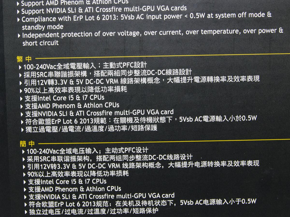 [XF] 康舒AcBel金典iPower 90系列電源評測 穩定耐用新選擇!