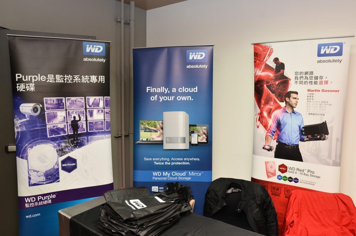 WD與你認識NAS的應用 技術研討會 活動採訪報導