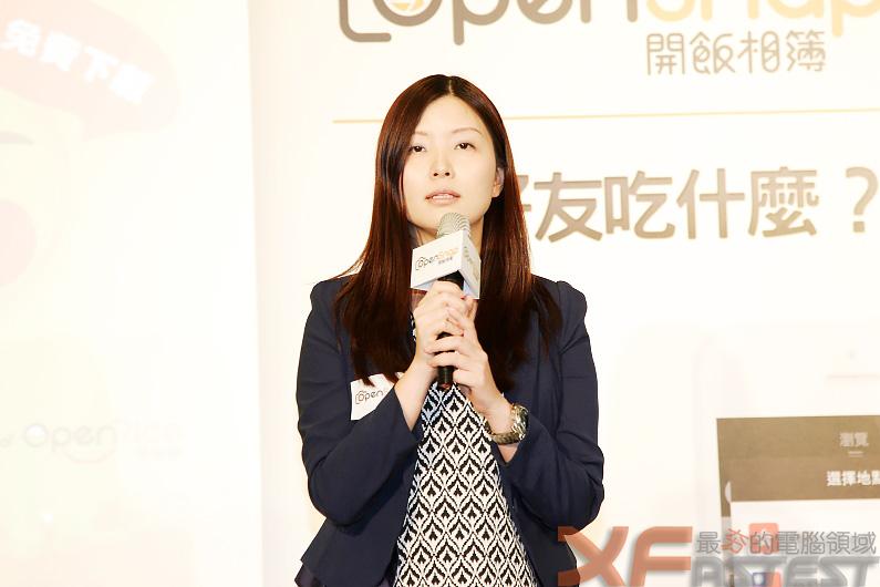 餐廳指南OpenRice為臺灣使用者推出開飯相簿App