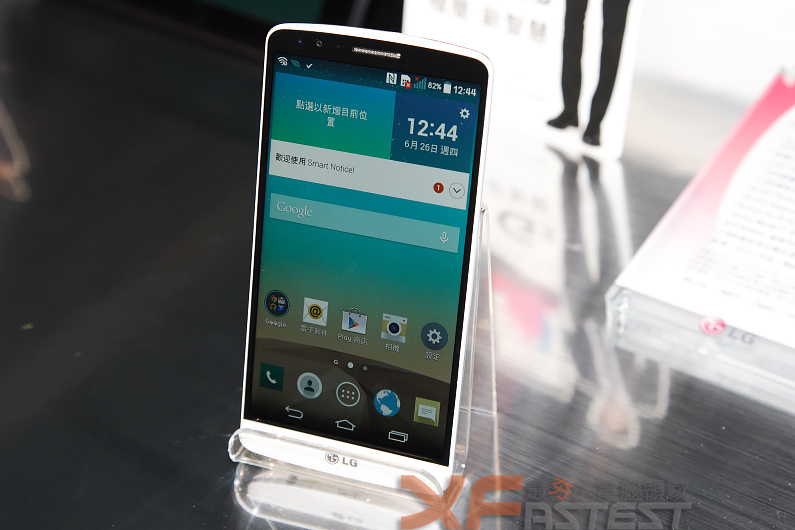 支援LTE並擁有5.5吋高解析度螢幕的LG G3正式開賣