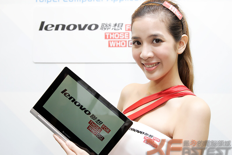 2014台北電腦應用展於七月三十一日起在世貿一館免費參觀
