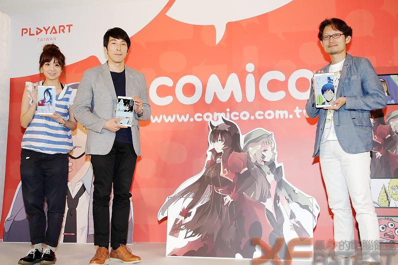 免費日本漫畫App comico 首波臺灣漫畫家作品上線