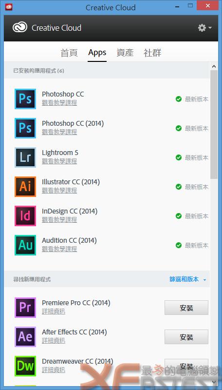 包含行動應用程式的新版Adobe Creative Cloud 2014