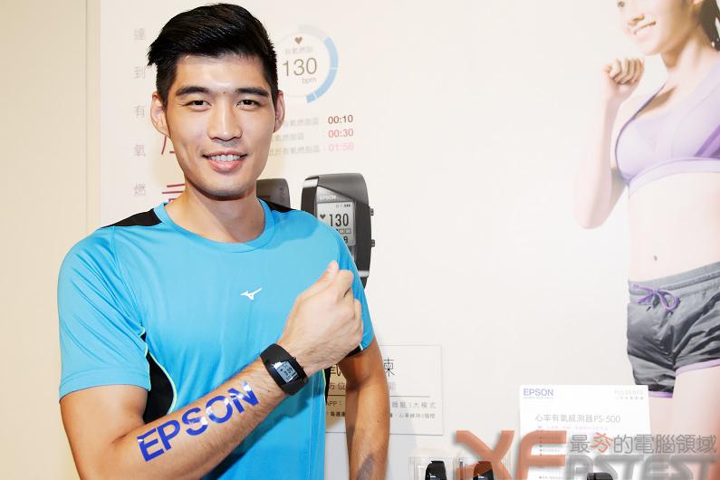 Epson推出Pulsense心率有氧教練強化穿戴裝置產品線