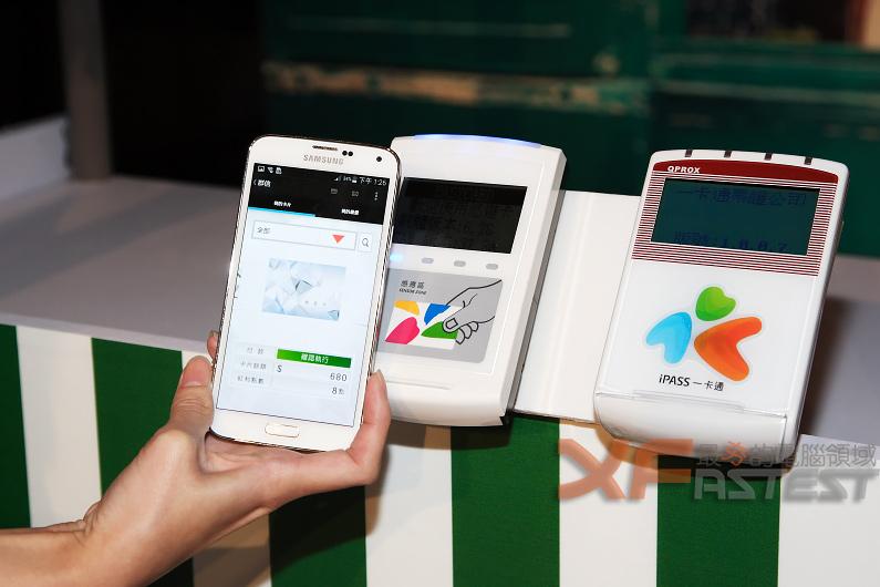 聯合電信、金融、交通的群信行動數位TSM今日開台